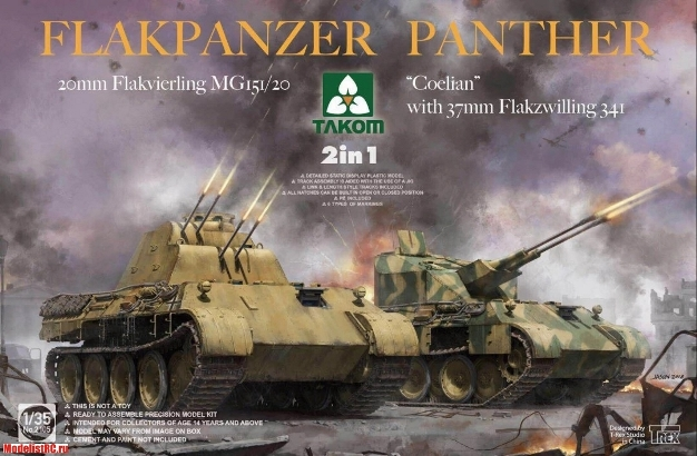 2105 Takom Немецкий танк Flakpanzer Panther  ''Coelian'' 20mm & 37mm (2 in 1)1/35