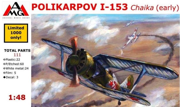 48302 AMG Polikarpov I-153 Chaika (early) 1/48